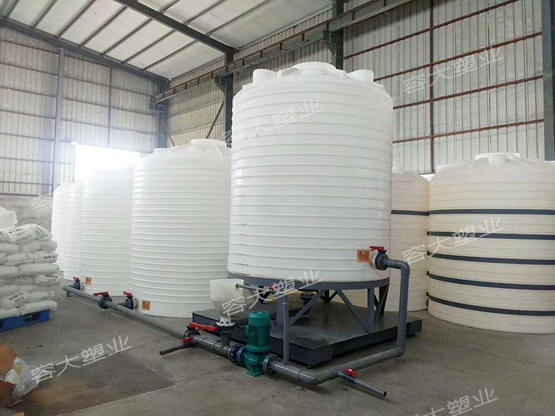 10吨锥底混泥土外加剂减水剂循环复配设备